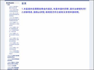https://sites.google.com/site/ycjhdownload/zhu-ce-zu-zhang