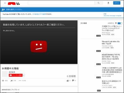 https://www.youtube.com/watch?v=PONCWFS1hmc&feature=youtu.be