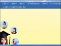 國中生適性入學網站